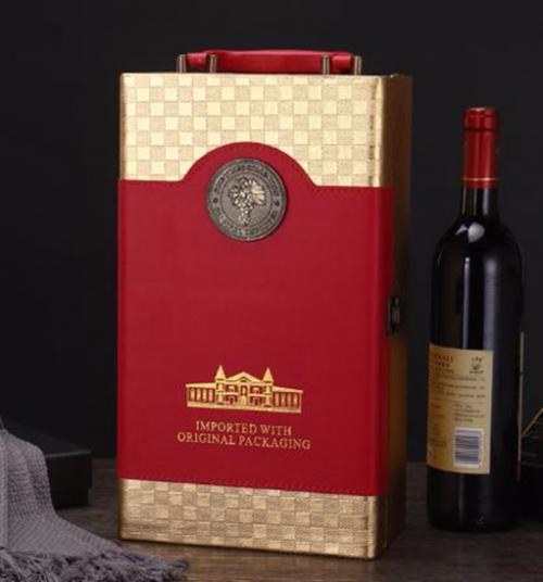 Hộp set quà da kèm rượu vang